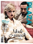 Plaza Magazine tidningsomslag