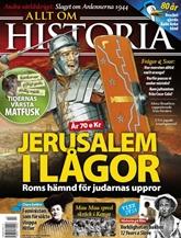 Allt om Historia omslag