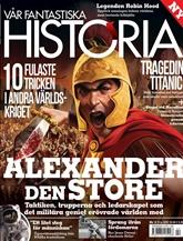 Vår Fantastiska Historia omslag