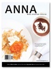 Anna - Spass Mit Handarbeiten (German Edition)