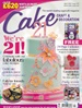 Cake Craft & Decoration omslag
