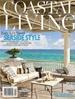 Coastal Living omslag