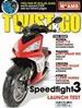 Twist & Go omslag